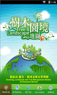 Tree & Landscape Map- screenshot thumbnail