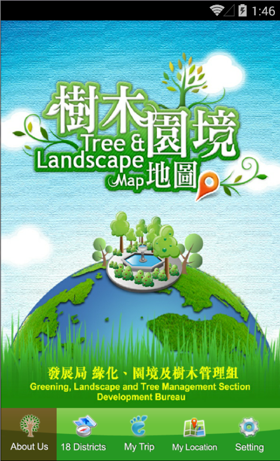 Tree & Landscape Map- screenshot