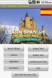 學習西班牙語的詞彙LITE