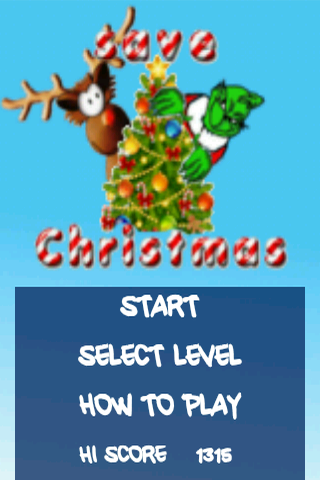 クリスマスを保存