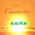 A-CharacterJudgement