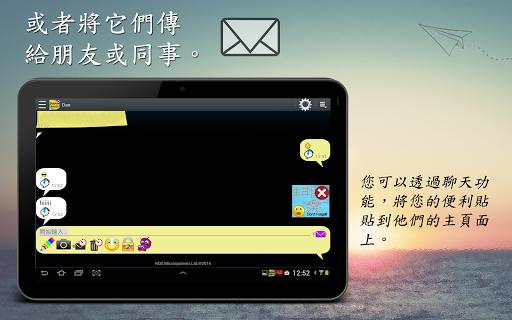 免費下載通訊APP|BotherMe&U+ 提示信差 - 新年快樂! app開箱文|APP開箱王