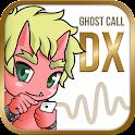妖怪的来电DX