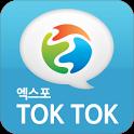 엑스포톡톡 icon