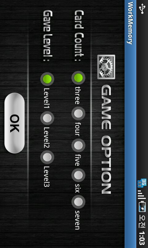 WorkMemoryAd(워크 메모리) - screenshot