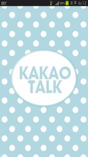 KakaoTalk主題,天藍色圓點主題
