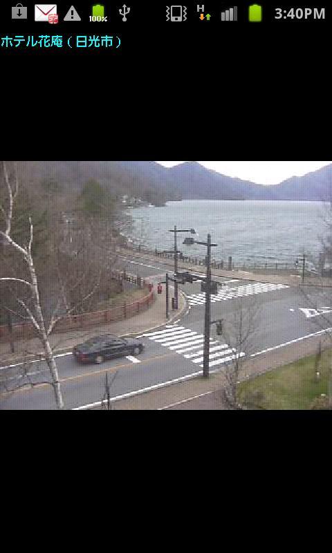 Live Camera Tochigi- screenshot