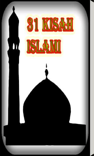 31 Kisah Islami