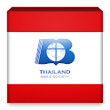 Thailand Bible Society icon