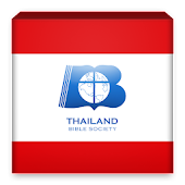 Thailand Bible Society