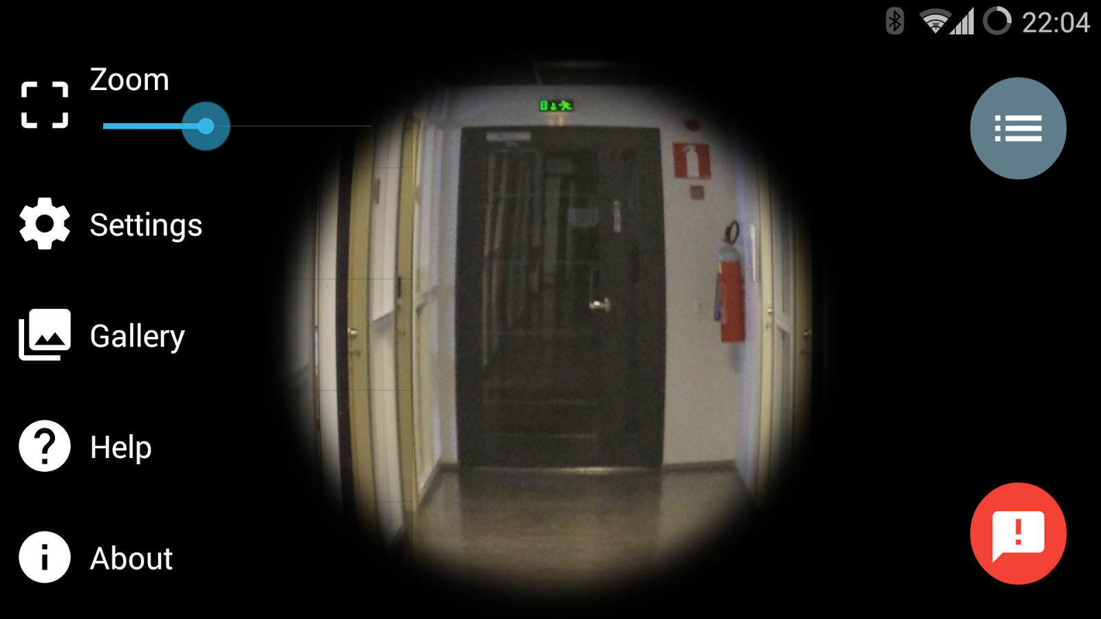Peephole Security System- screenshot