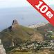 南アフリカ共和国の観光スポットベスト10