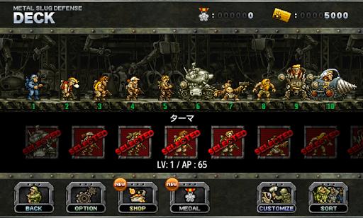 Игра METAL SLUG DEFENSE для планшетов на Android