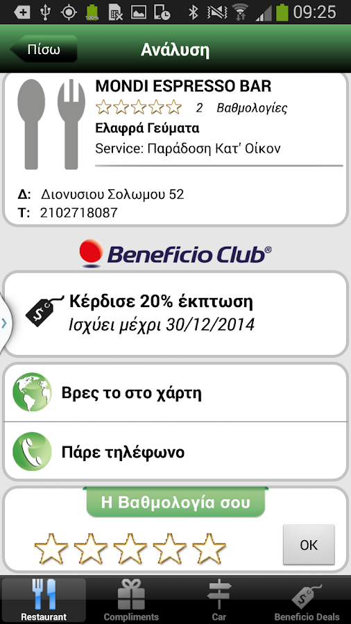 Ticket On The Go- screenshot