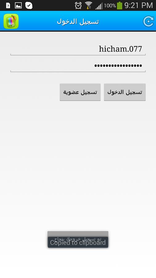 Add-Anime - screenshot