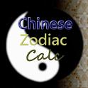 Chinese Zodiac Calc logo