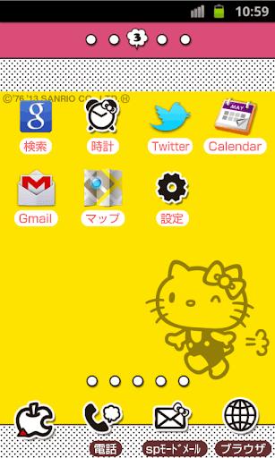 娛樂必備免費app推薦|ハローキティきせかえホーム(KT94)線上免付費app下載|3C達人阿輝的APP
