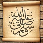 Durood Shareef Collection icon