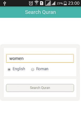 Search Quran بحث القرآن