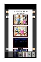 Screenshot of NECO.JP02