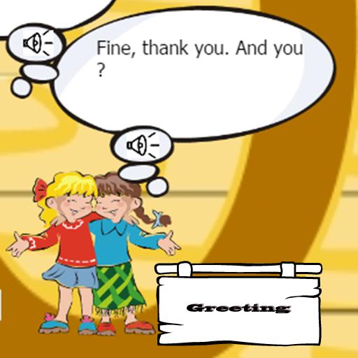 英語を話す練習 教育 LOGO-玩APPs