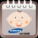 Atopy Diary icon