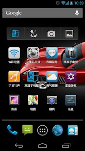WiFi设置 - screenshot thumbnail
