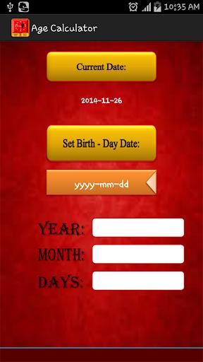 無料生活AppのAGE電卓|記事Game