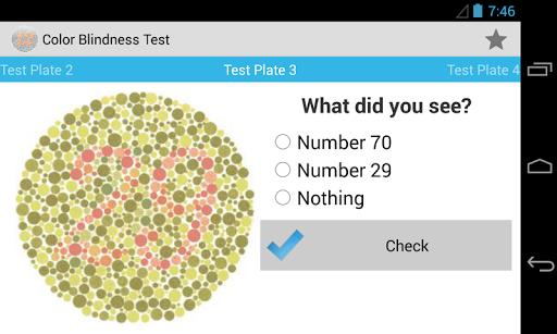 玩免費醫療APP|下載Color Blindness Test app不用錢|硬是要APP