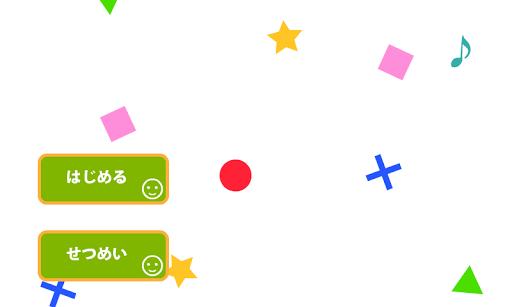 【免費教育App】Simple Memory-APP點子