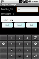 Screenshot of Kannada SMS