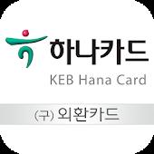 Smart 외환카드