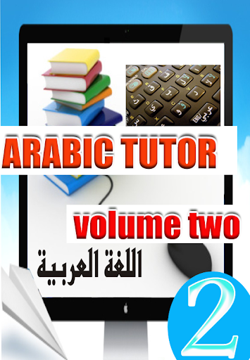 Arabic Tutor Volume two