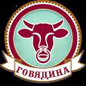 Говядина Лучшие рецепты icon