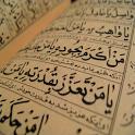 Urdu Quran Tarjuma icon