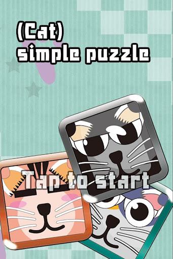 Cat simple puzzle