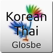 Korean-Thai Dictionary