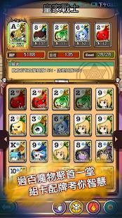 【免費角色扮演App】魔卡勇者-APP點子