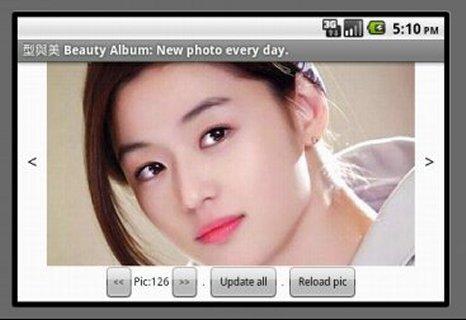 型與美 BeautyAlbum Donate