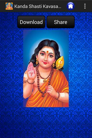 kanda sashti kavasam in tamil mp3 free