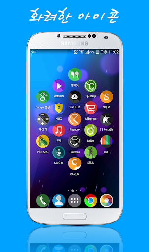 Roundro - Icon Pack