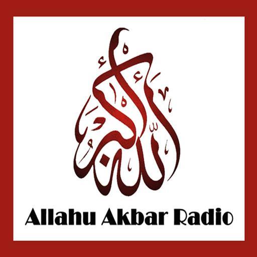 Allahu Akbar Radio IslamQuran