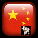 Chinese beef recipe icon