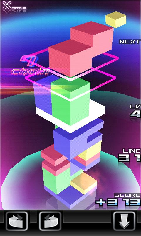 PUZZLE PRISM - screenshot