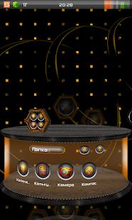 Next Launcher 3D Theme Hit-O 個人化 App-癮科技App
