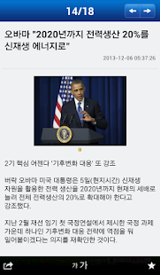 Yonhap News- screenshot thumbnail