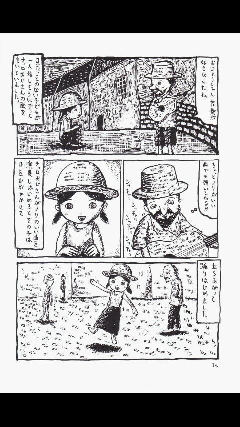 PrincessKedama&Others/JPN-FREE- screenshot