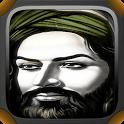 الصحيفة السجادية,(Alsahifa) icon