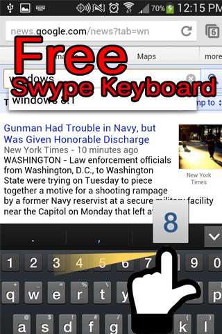 Free Swype Keyboard