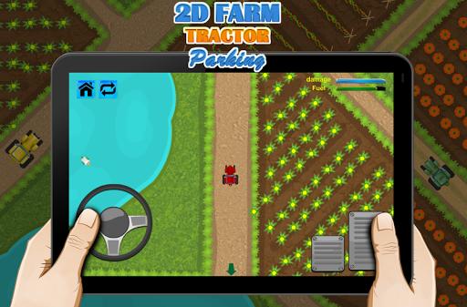 免費2D農用拖拉機停車